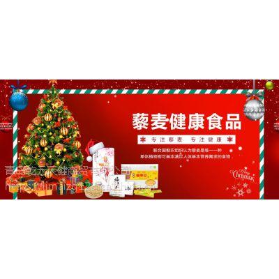 藜麦冲剂-乾元天健藜麦浓缩粉-0添加剂