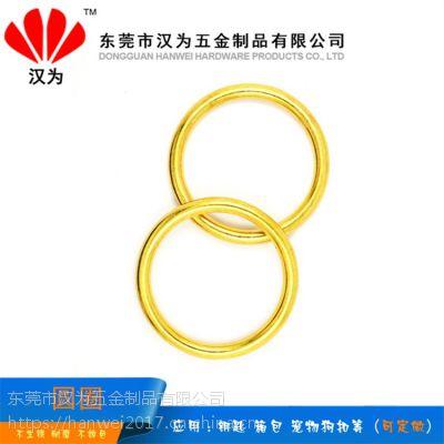 东莞宠物狗扣厂家生产高档纯铜圆圈扣 不锈钢304O型圆圈
