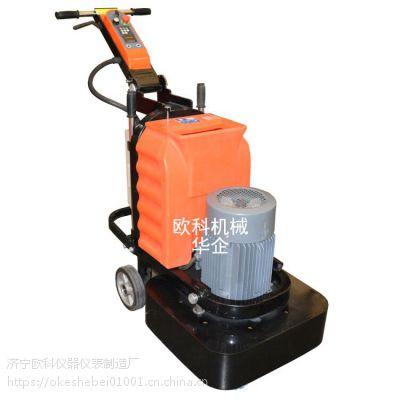 欧科12头手推式车间水泥地坪漆打磨机