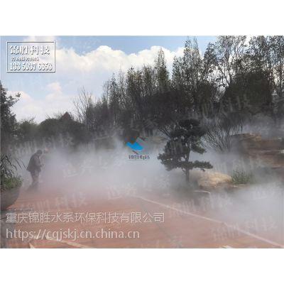 重庆锦胜人造雾设备,打造***美园林景观雾森效果,体验不一样的人间仙雾景观
