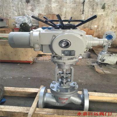 防爆碳钢截止阀J941H-10C DN125 电动铸钢截止阀 J941Y 永嘉巨远阀门厂