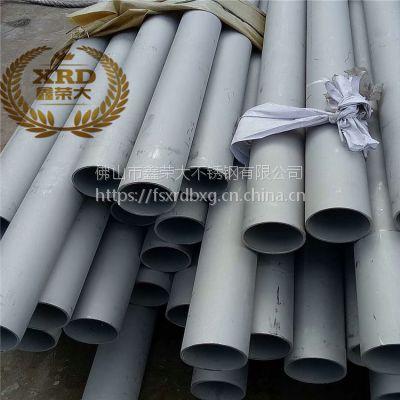 304不锈钢无缝管 厂家直供晋江304不锈钢管