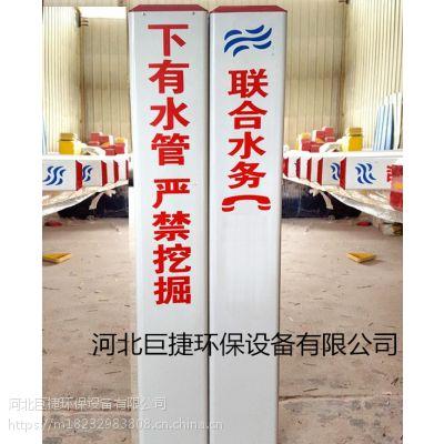 【安全警示标志】安全警示标志桩批发价格-巨捷