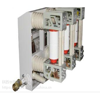 ZW32-24出口专用断路器 JLSZK-12W预付费装置 陕西宇国高压电气