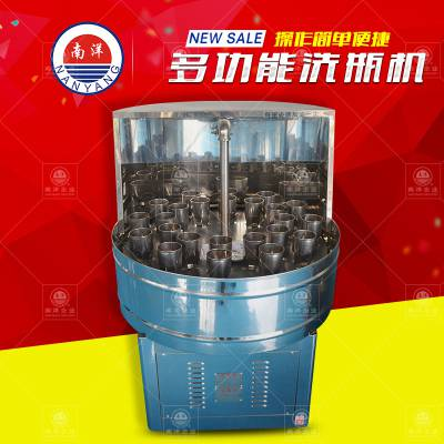 广州半自动洗瓶机全自动洗瓶机冲瓶机厂家