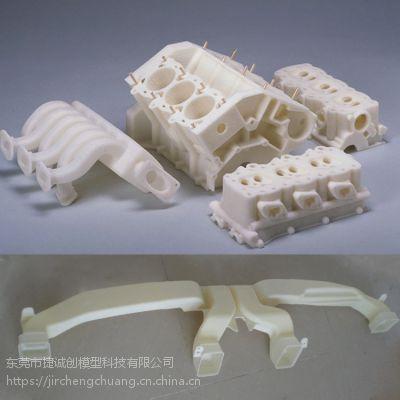 手板壳3D打印 浙江平板电脑手板模型加工 结构建模 产品设计