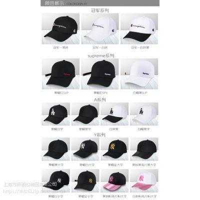 帽子男女韩版新品夏季鸭舌帽休闲百搭黑白色遮阳防晒太阳棒球帽厂家定做 可加logo