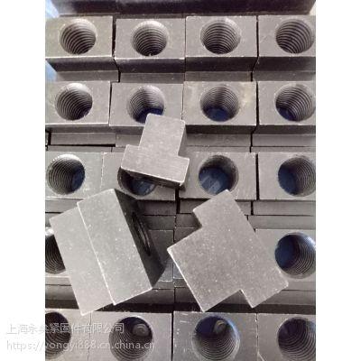 永矣厂家直销DIN508T8.8 10.9级型槽螺母