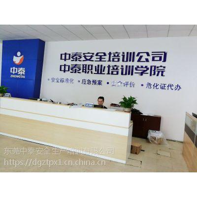 东莞学历培训哪里有成人高考网络教育等