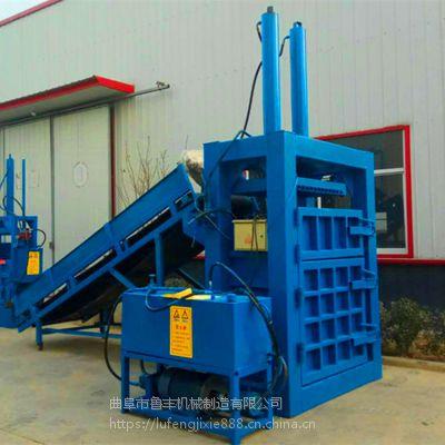 四川攀枝花150吨立式液压打包机 废海绵打包机厂家