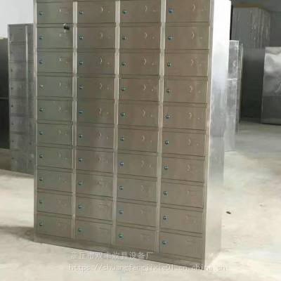 双丰不锈钢更衣柜 更衣柜价格 学校专用