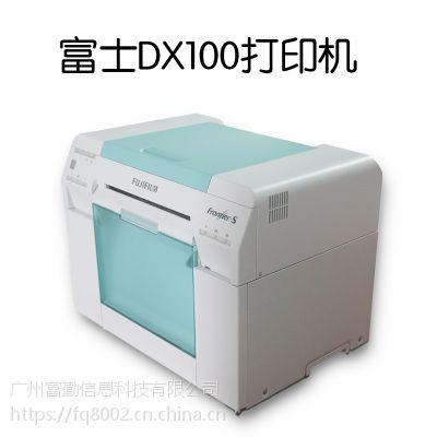 富士X100干式照片打印机代替照相馆冲印店彩扩机彩色喷墨适合影楼