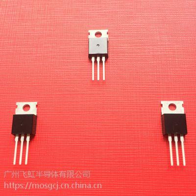飞虹高压MOS管740-N沟道增强型场效应管原装现货