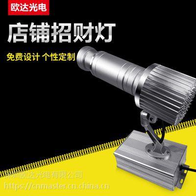 厂家直销 20W高清led广告投影灯 商场门店宣传led广告投影灯