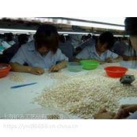 广州市珍珠加工加盟 手工活外发串珠价格