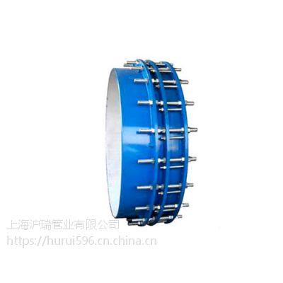 上海单法兰传力接头公司单法兰传力接头厂家批发沪瑞单法兰传力接头直销