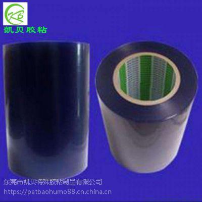 凯贝代理 晶元切割UV蓝色保护膜 日东224芯片切割蓝膜胶带