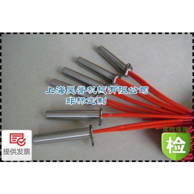 上海昊誉供应翅片式电热管烘箱加热管