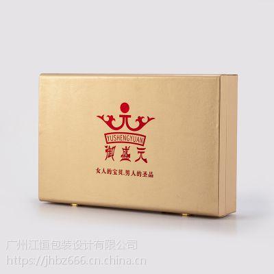 厂家定制精美皮盒保健用品皮质盒现货高档通用化妆品皮盒定做 PU裱木板