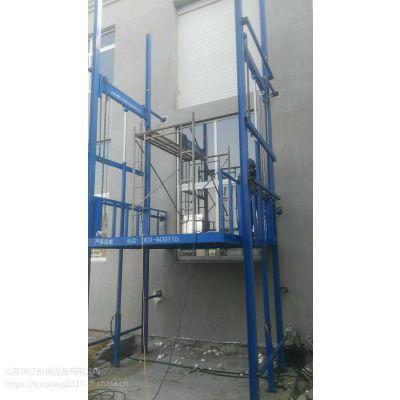 厂家直销液压导轨升降平台厂房货运电梯立体升降车库外墙提升机简易云梯
