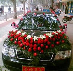 南宁国庆节结婚用鲜花1529656)4995广西南宁国庆婚礼婚庆用鲜花