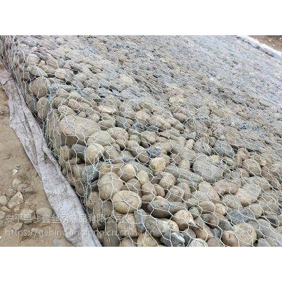 【步鑫】安平雷诺护垫厂家 锌铝合金雷诺护垫