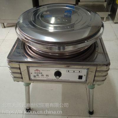 华美电饼铛YXD45-H 烙饼机大饼机 商用 三相电380V自动恒温新款不锈钢电热铛