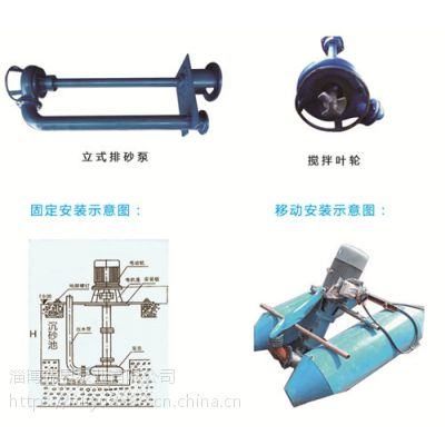 泵城直供立式抽沙泵-铸钢立式抽沙泵选型-价格