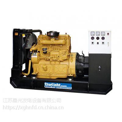 江苏星光发电设备有限公司上柴柴油发电机组XG-50GF: