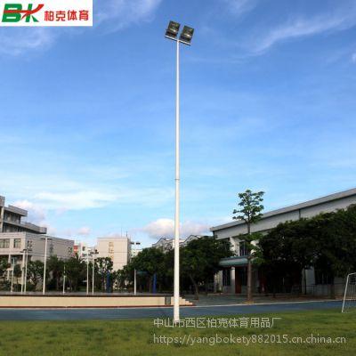 珠海足球运动场灯杆 抗台风户外高杆灯定制 蓝球场灯杆 柏克生产厂家