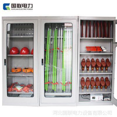 电力安全工器具工具柜普通安全工具柜电力安全工具柜生产厂家