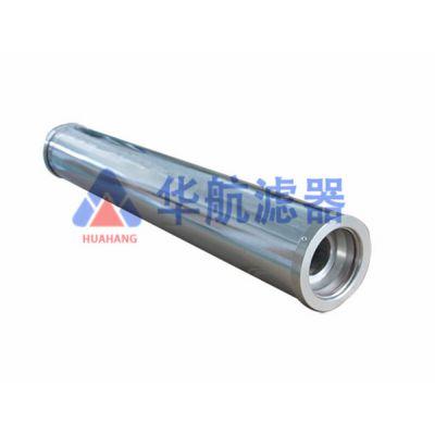 厂家定制生产替代PALL不锈钢HC0653FCG39Z电厂用滤芯