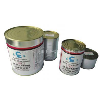 长缆电工供应强力阻燃型烧注树脂 EICR-8016胶