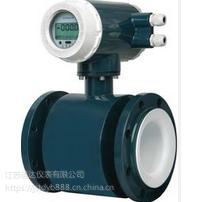 污水检测DN10-DN50四氟衬里,碳钢外壳,316电极一体型电磁流量计