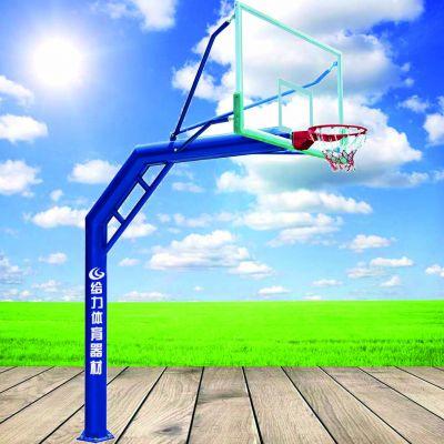 给力体育农村直插式篮球架东莞安装一对的价钱