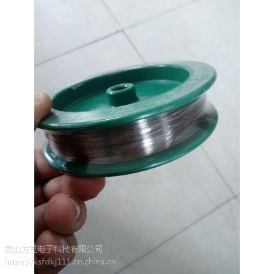 高纯钨丝 金属钨丝 白矫直钨丝 细钨丝