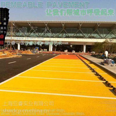 透水混凝土施工|彩色透水地坪|双丙聚氨酯密封剂