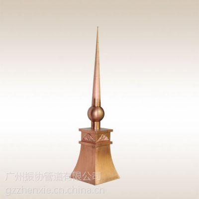 欧式屋顶纯铜避雷针,屋面铜塔尖,铜尖顶,订做避雷针。