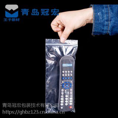 青岛冠宏包装 塑料自封袋 厂家直销 规格可定制