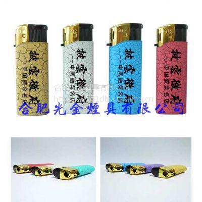 安徽广告打火机定做_订做一次性塑料打火机合肥光金烟具