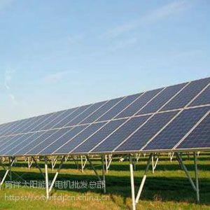 供拉萨光伏发电和西藏太阳能光伏发电特点
