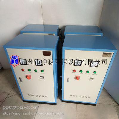 质优价廉南昌SCII-10HB无菌水箱专用水箱自洁消毒器