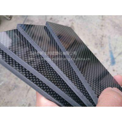 翼诺专业生产耐高蚀碳纤维板