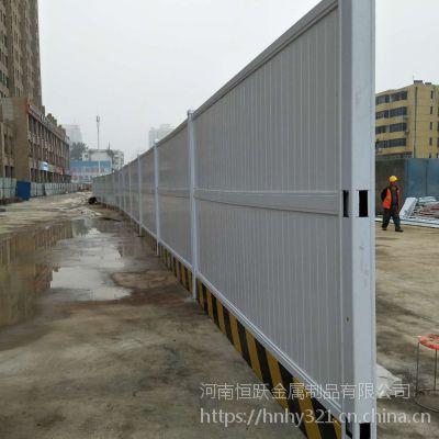 山西太原厂家直销pvc施工围挡 彩钢板工程围挡 铁皮夹心围挡 恒跃工厂直销