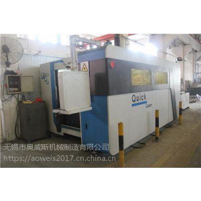 无锡奥威斯机械、衢州激光切割加工、多功能激光切割加工