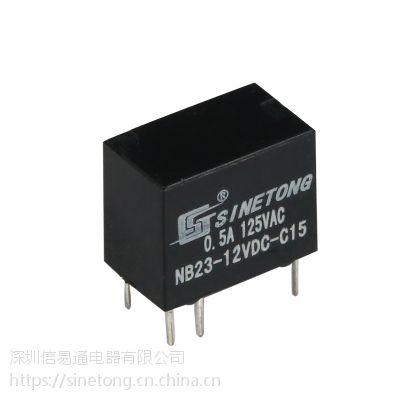 厂家直销信易通12V信号灯通讯专用信号继电器NB23–12VDC-C15小型0.5A 继电器