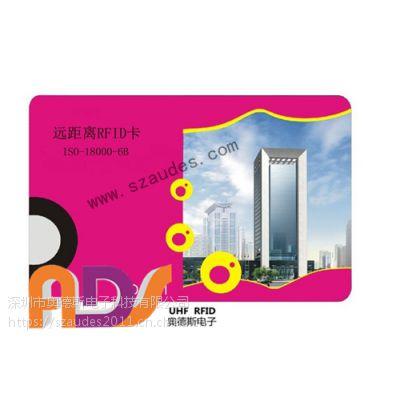 奥德斯生产的Ads-831高频智能卡,无源射频卡