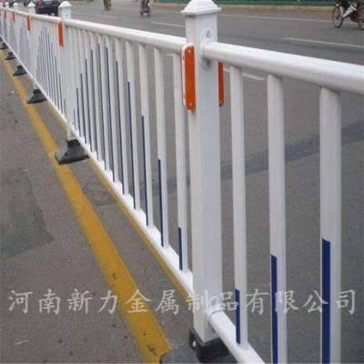 现货 道路隔离栏 市政热镀锌护栏 锌钢道路护栏 河南新力