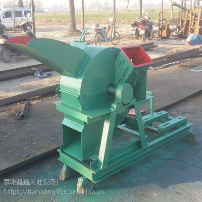 辽宁盖州天旺400型粉碎机集切片粉碎为一体更方便