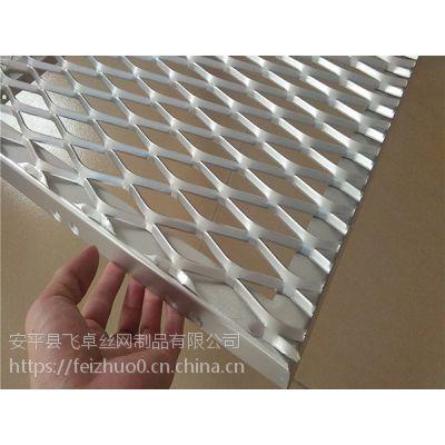 飞卓丝网制品售各类大小铝板钢板网